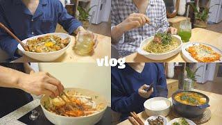 vlog) 남자 요리 브이로그, 삼겹살 덮밥, 유부초밥…