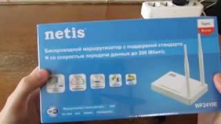 Маршрутизатор Netis WF2419E
