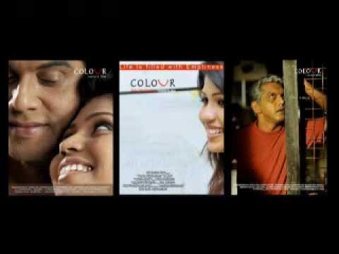Colour Movie Song - Wehi Binduwe