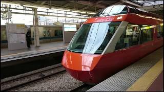 【特急の車窓から】小田急ロマンスカーGSE 一般席より 新宿~生田駅手前+視聴特典
