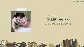 日本語字幕【 내 방을 여행하는 법 / Fly To My Room 】 BTS 防弾少年団