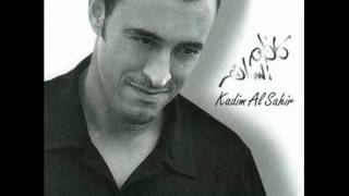 Kazem El Saher Ha 7abibi كاظم الساهر ها حبيبي
