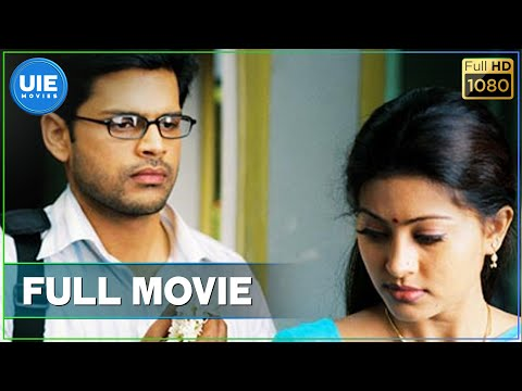 ABCD Tamil Full Movie