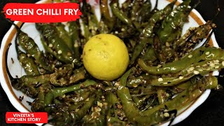 हरी मिर्च फ्राई | Fried Green Chili with Lemon | Spicy Green Chilies for travelling