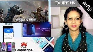 Redmi k20 launched, Samsung M30s, PUBG Update, LG W Series, Redmi 64MP,Facebook app  Tech News #15