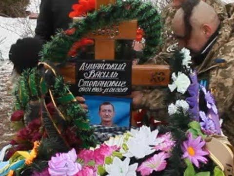 Виктор Артеменко: Україна, Нікополь, Олексіївка: Прощання з Василем Думанським