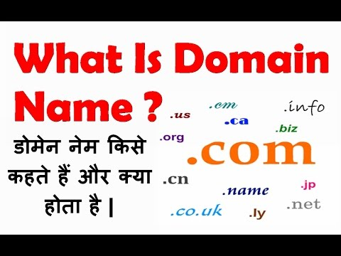 What Is Domain Name In Hindi [how to get a domain name]