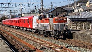 DE10 1725号機牽引東京メトロ丸ノ内線2000系2131F甲種輸送9772レ 二川通過