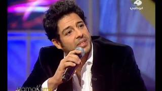 Hamaki Singing Mounir