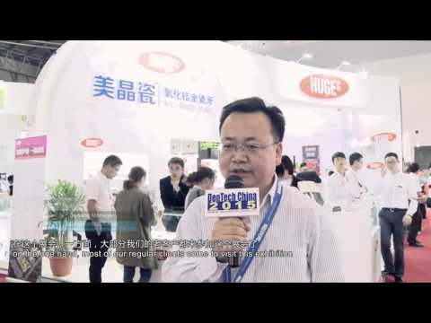 DenTech China 2015 Show Review Video