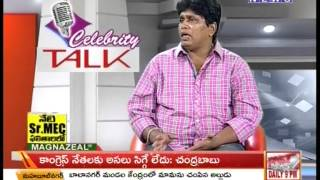 Celebrity Talk With Roller Raghu || Part02