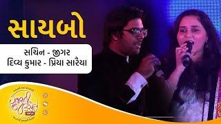 SAIBO by Sachin-Jigar, Divya Kumar & Priya Saraiya | Gujarati Jalso 2014