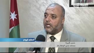 الاردن: جمعة موحدة بعد بدء العمل بالمسجد الجامع لمواجة الفكر المتطرف