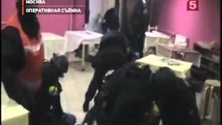 Спецназ задерживает бандитов переодетых в форму ОМОН