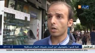 خدمة الجيل الرابع تنعش سوق الهواتف النقالة في الجزائر