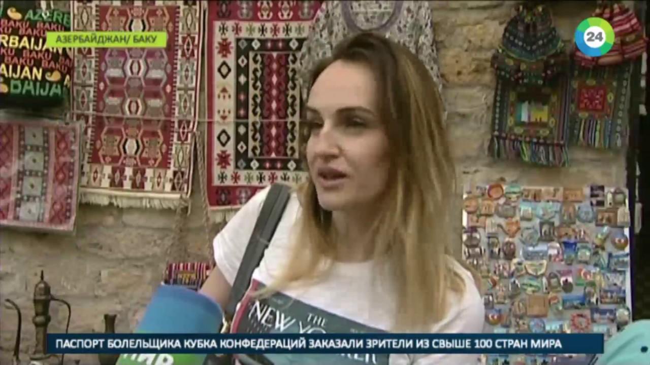 Жарко, красиво и вкусно: все больше россиян едут на отдых в Азербайджан - МИР24