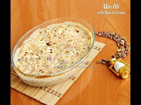 Umm Ali Recipe أم علي ولا أشهى Ramadan Arabic Bread Pudding Dessert