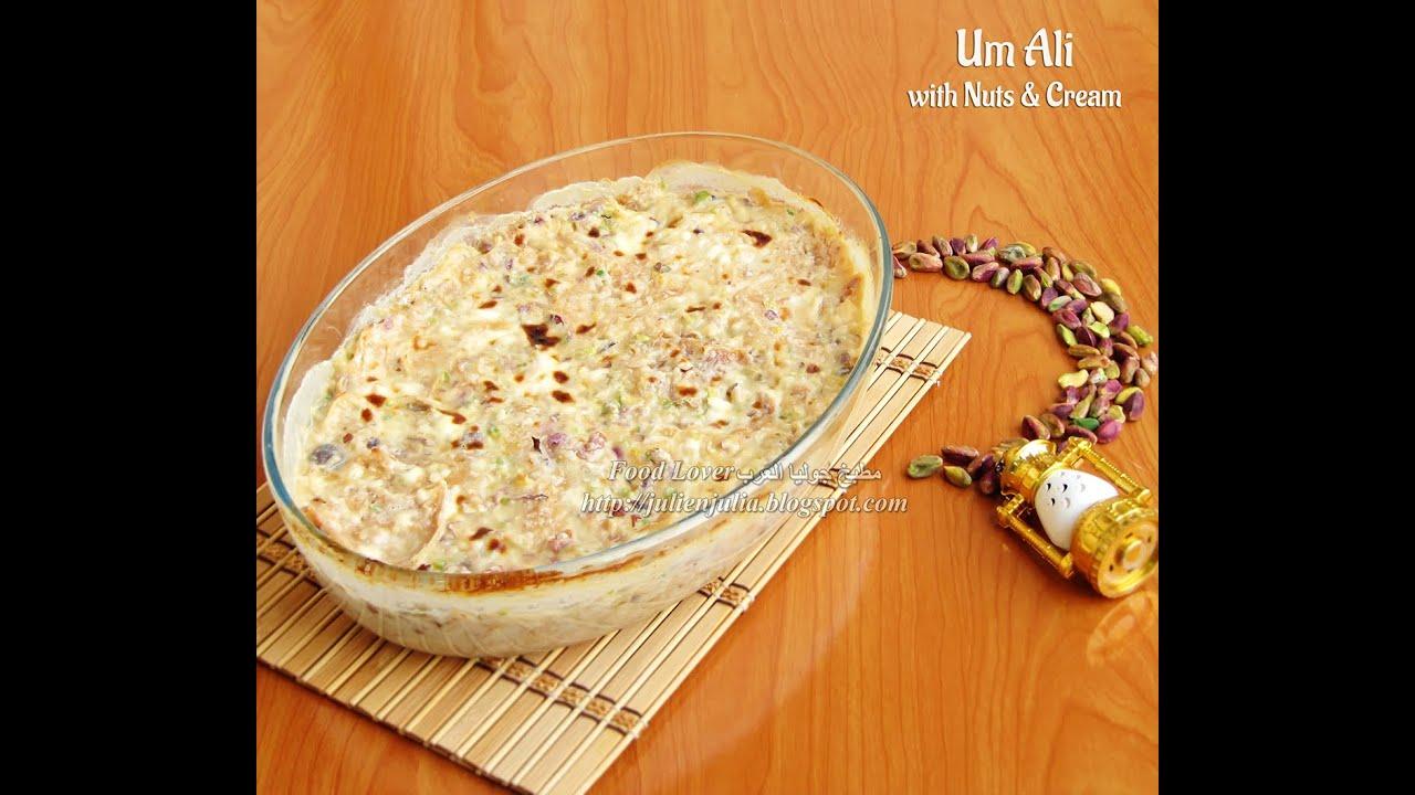 Umm ali recipe ramadan arabic bread pudding dessert umm ali recipe ramadan arabic bread pudding dessert forumfinder Image collections