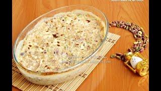 Um Ali With Nuts & Cream أم علي بالقشطة والمكسرات