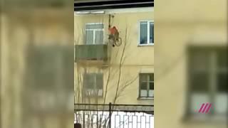 Смотреть видео «Доступная среда» в России онлайн