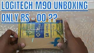 Logitech M90 Mouse Unboxing & Overview