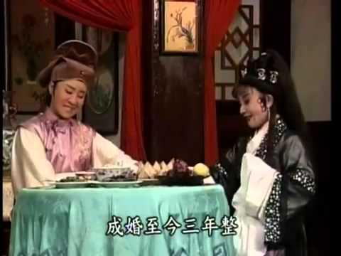 Hokkien Opera on Duan Wu Festival (葉青歌仔戲之白蛇傳-慶端陽)
