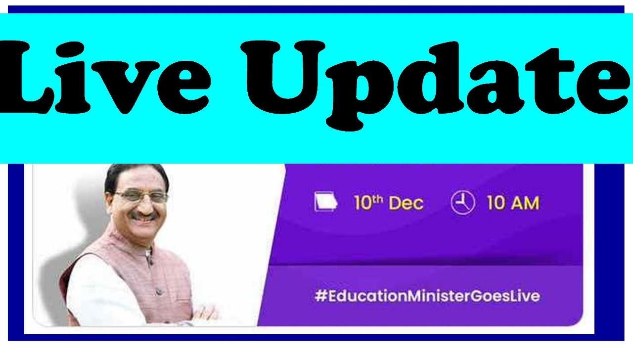 EDUCATION MINISTER LIVE ON CBSE EXAM DATE IS 75 % CRITERIA IN 3RD ATTEMPT JEE NEET 2021 EXAM