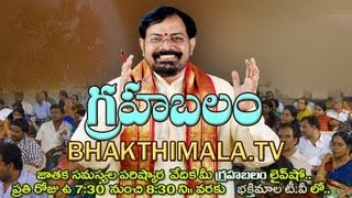 GRAHABALAM IN BHAKTHIMALA .TV ON 13.07.2013