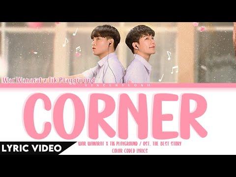 Download War Wanarat x Tik Playground - Corner (มุม)   (Thai/Rom/Eng) Lyric Video