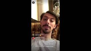 Георгий Кот - Прямой эфир instagram 16.10.2017