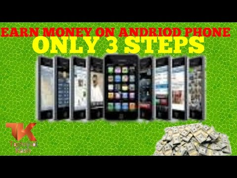 How to make money on android without doing anything easy method - Hindi / Urdu