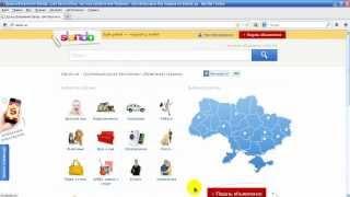 Портал бесплатных объявлений Slando(, 2013-09-02T21:30:42.000Z)