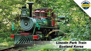 Severn Lamb Lincoln Locomotives at EcoLand Theme Park on Jeju Island, South Korea