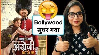 Angrezi Medium Movie REVIEW | Deeksha Sharma