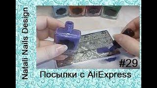 Распаковка посылок с  AliExpress/#29/Тестирование