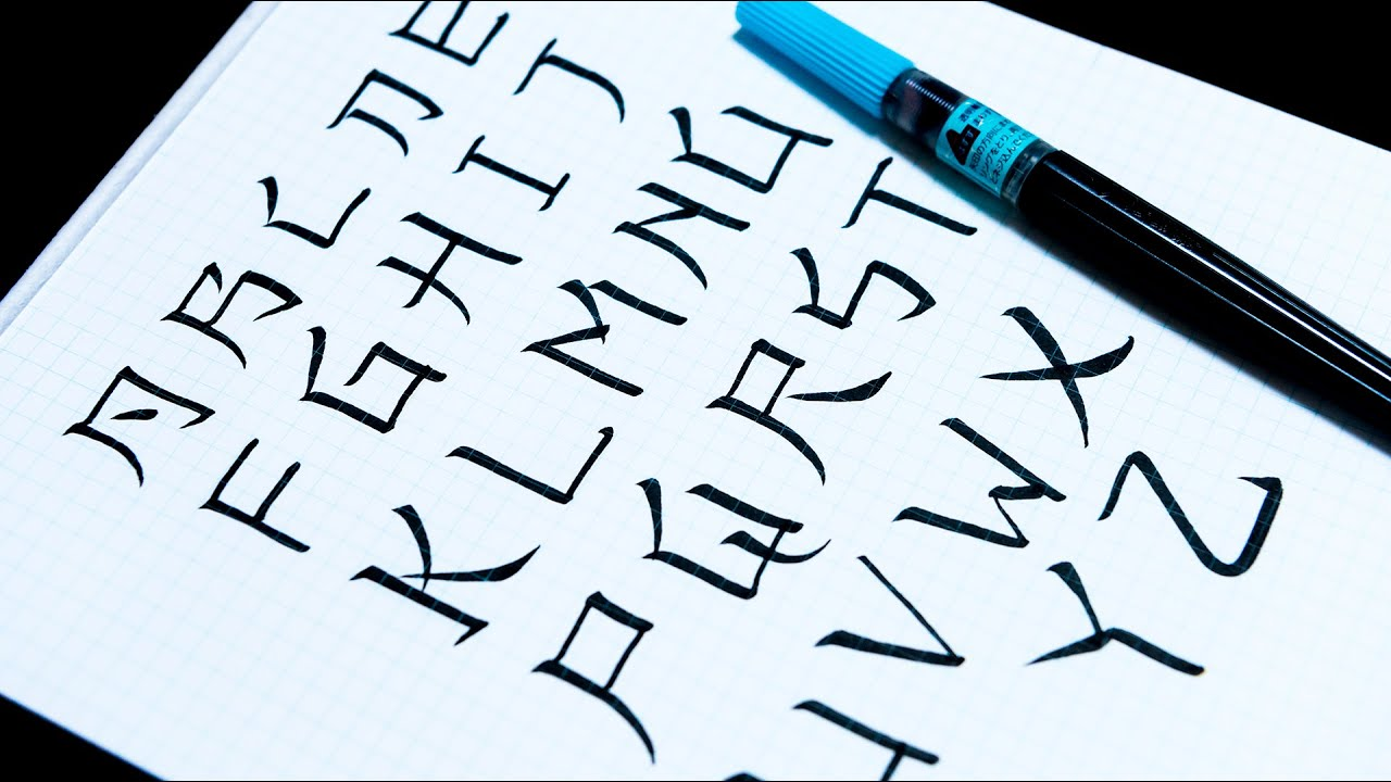 kanji style alphabet calligraphy