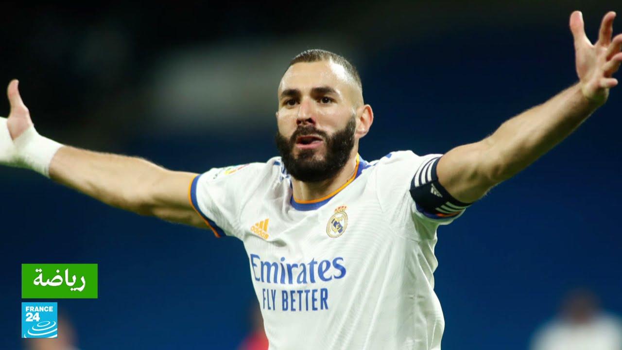 ريال مدريد يستعيد صدارة الدوري الإسباني بعد مهرجان أهداف لأسينسيو وبنزيمة  - 13:57-2021 / 9 / 23