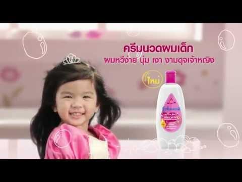 Johnson's baby Active kid shiny drop shampoo and conditioner