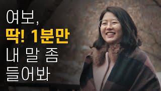 소니 Wanna G 체험단 지원 영상 | 뇽쌤의 영화같…