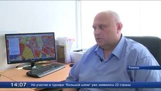 видео Росреестр РФ - публичная кадастровая карта