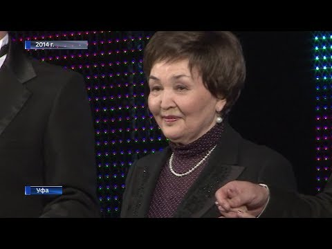 В Уфе ушла из жизни Расима Каримова – первый диктор башкирского телевидения