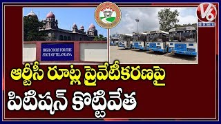 High Court Dismissed  RTC Routes Privatisation Petition  Telugu News