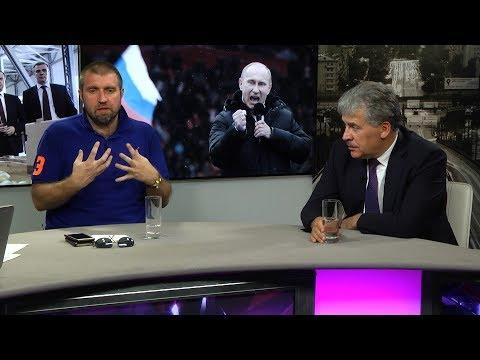 Три года на кремлевской диете