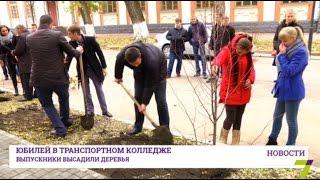 Одесский транспортный колледж отметил юбилей