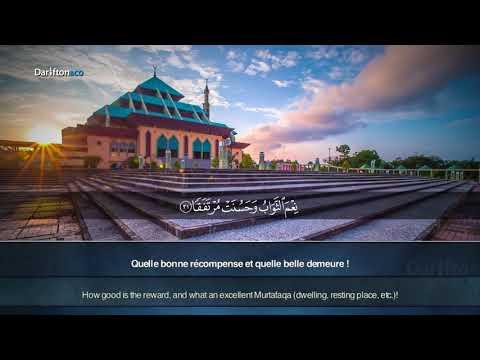 Download Lagu Surat Al Kahfi -  Hani Ar Rifai سورة الكهف هاني الرفاعي