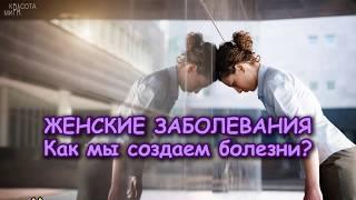 видео Чем полезен стресс в дни овуляции
