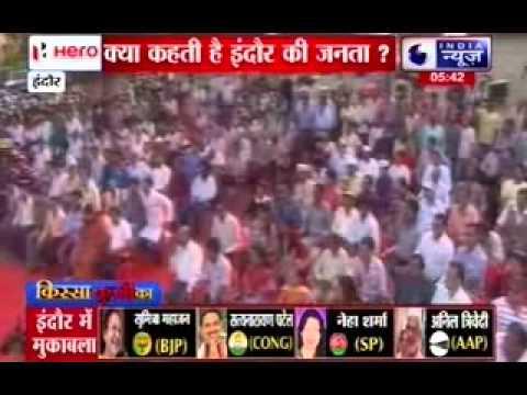 Kissa Kursi Ka: Watch the views of Indore Lok Sabha voters