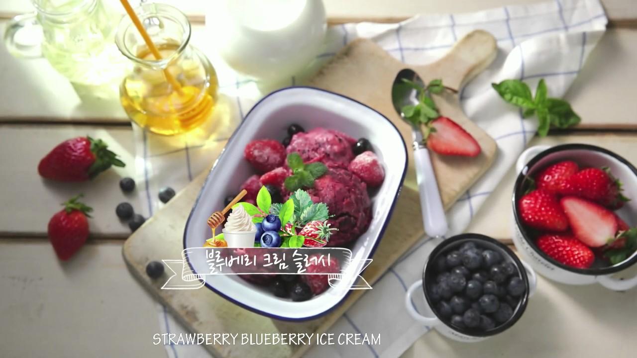 Strawberry blueberry ice cream kale grape juice with hurom youtube strawberry blueberry ice cream kale grape juice with hurom ccuart Choice Image
