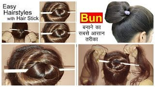 3 Awesome Hairstyles by Using Hair Stick.Bun Hairstyles(Shilpa Suri)