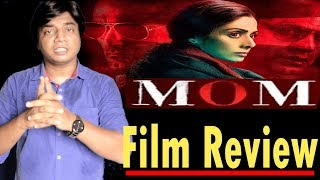 New Release | MOM | Review | Full Movie